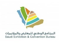 Saudi Exhibition & Convention Bureau